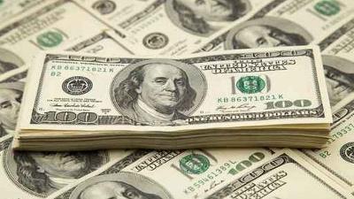 Generic-money-cash-currency-bills_20160110043819-159532