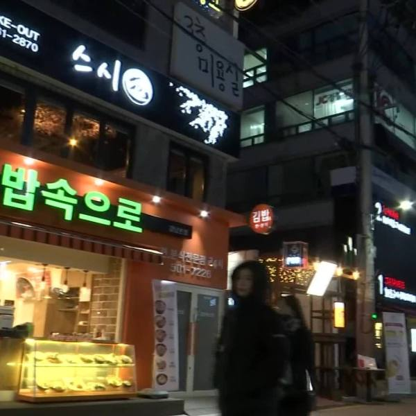 Fine dining in Seoul: A taste of something different