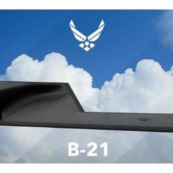 B21+Bomber_1525283890076_41435877_ver1.0_640_360_1525294175618.jpg