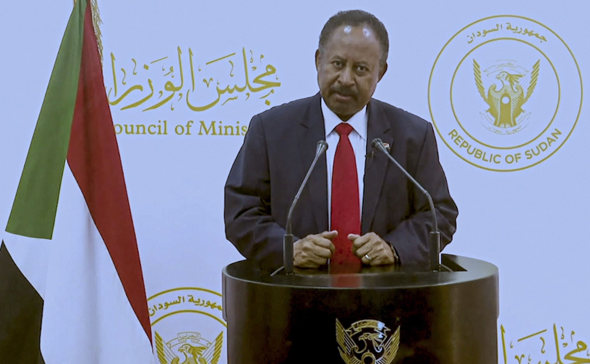 Abdalla Adam Hamdok, Prime Minister of the Sudan